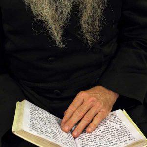 הרב עופר ארז סיפורי צדיקים
