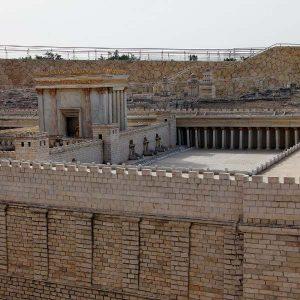 הרב עופר ארז בית המקדש